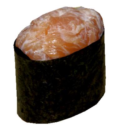Gunkan Sake